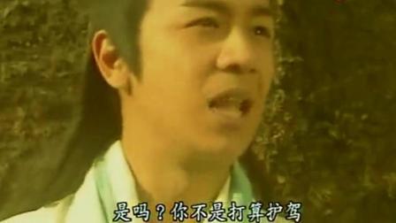 「天龙八部」鸠摩智看见乔峰三兄弟一来, 居然说有事要办不打了