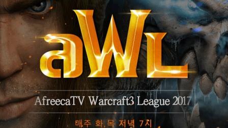 AWL2018 S2 录播 Sini vs Chaemiko