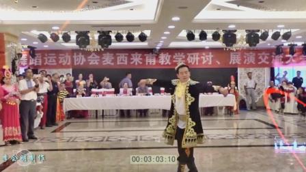 新疆舞独舞乌鲁木齐马斌老师在石河子麦西来甫教学研讨大会上精彩表演2017714