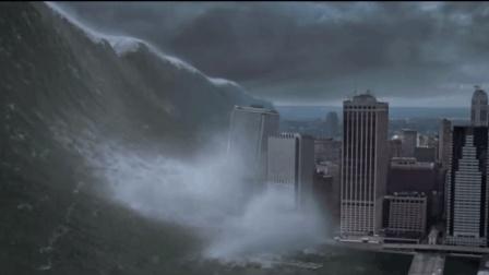 6分钟看完比《2012》更经典的《天地大冲撞》, 5000亿吨重彗星撞地球, 引发巨大海啸淹了美国