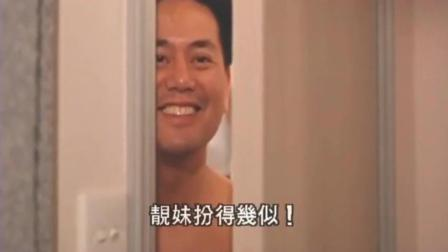 捉鬼大师: 陈百祥的这段喜剧很完美, 老电影就是耐看, 精彩爆笑