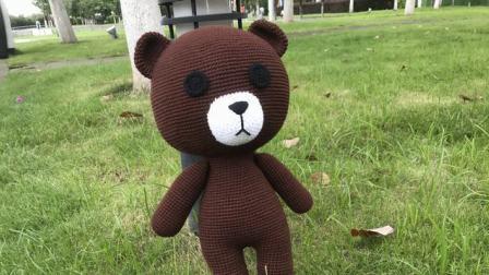 糖糖手作(第99集)钩针大号布朗熊  毛线玩偶编织视频