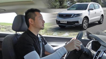 老司机试车: 国产SUV性价比之王? 8万块到手哈弗、长安靠边站 - 大轮毂汽车视频