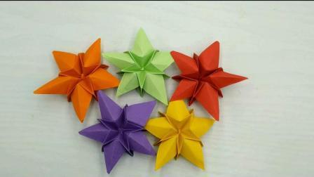 教你用一张纸折出立体五角星花朵, 简单还非常漂亮, 手工折纸大全