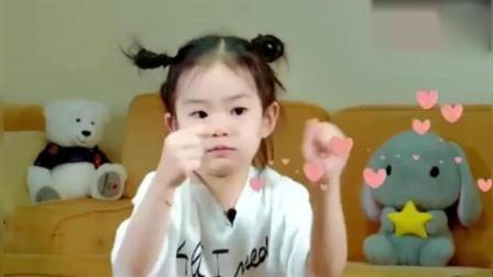 戚薇的女儿用英语做自我介绍, 太可爱了吧! 网友: 翻版七哥