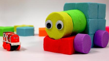 太空沙奇趣蛋 动力沙制作托马斯小火车蛋糕 学颜色 学英语