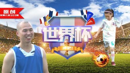 杀入世界杯! 中国足球的希望, 就看这姑娘了!