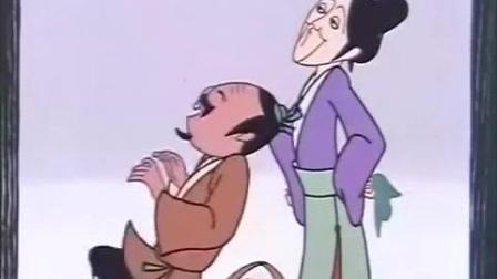 摔香炉-儿时童年经典动漫