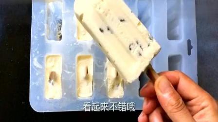 家庭自制鲜奶冰淇淋, 这个做法很简单, 自己做的也好吃!