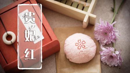 就用这道古时谢师宴上的网红甜品, 来祝莘莘学子金榜题名吧!