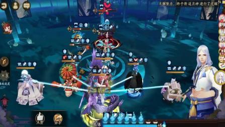 阴阳师: 吸血姬副本8层-血月将至, 就连8层也怎么难!
