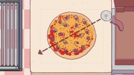 【逍遥小枫】橄榄节, 肉类卖不出去了! ! | 美味的披萨#9