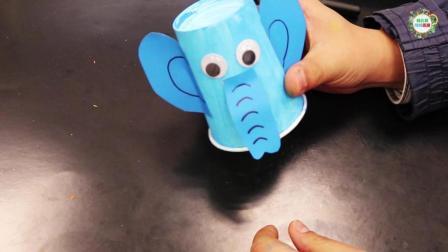 幼儿环保diy手工创意纸杯画-大笨象