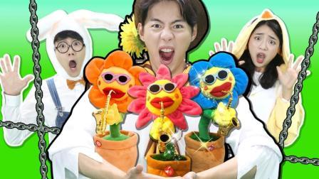 小伶推理之找出唱歌的向日葵花吧! 小伶玩具