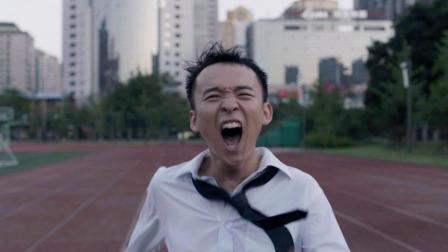 《青春派》: 经典高考青春励志电影, 搭配南征北战的这首《我的天空》, 让人热血澎湃!
