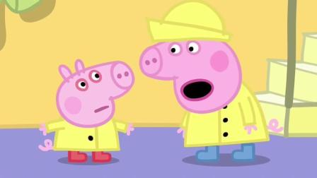 小猪佩奇: 乔治感冒了去哪里都戴个帽子