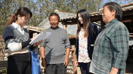 好消息! 农村60岁以上的农民, 将会收到这3项补贴, 够养老!