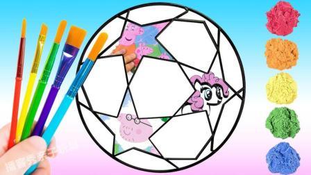 百变创意DIY七彩星星球! 绘画游戏新玩法, 视频教程送给你!