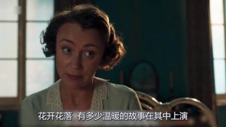 《德雷尔一家3》第一集速看 妈妈的怀抱是我们心中最柔软的地方