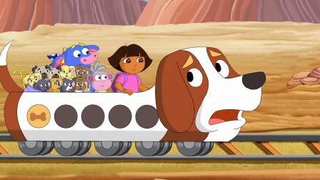爱探险的朵拉第八季:看小狗火车如何吃饼干补充能量