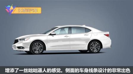 紧凑型豪华轿车讴歌TLX-L售价22万起, 号称性价比最高的汽车, 为何销量那么差