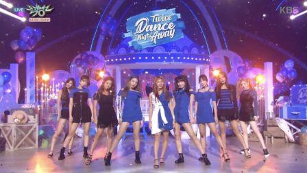 [最初公开]Dance The Night Away - KBS 音乐银行 现场版 18/07/13_TWICE
