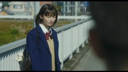 《虹色时光》日本预告