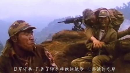 铁血昆仑关, 最惨烈的抗战, 国军将士敌五千, 伤亡一万