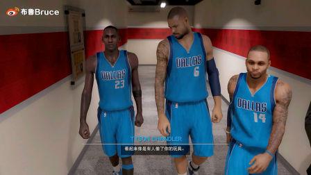 【布鲁】NBA2K15生涯模式:乔丹撞上新秀墙?!双手遮天大帽(三)