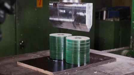 用尖型液压机压一叠光盘, 会发生什么事?