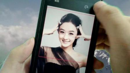 教你设置微信双头像, 可以把女朋友的照片也藏在微信头像中