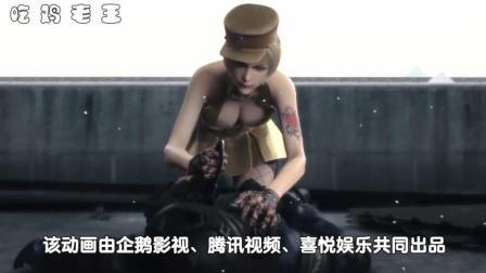 穿越火线最劲爆3D电影将上线, 女性模型太良心? 这造型酷炸