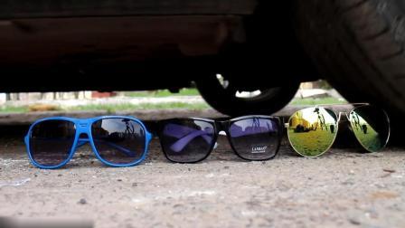 用汽车压太阳眼镜, 会发生什么事?