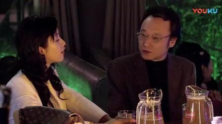 双面胶 各人自扫门前雪, 王启东请美女来酒吧喝