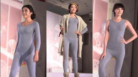 华歌尔WACOAL 2018秋冬内衣新品发布会, 身材姣好的模特走秀展示