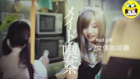 一则不到2分钟的日本旅游广告, 却展示出了各种特色服务