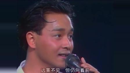 音准、情感、表演力度一流, 经典荣式唱腔, 张国荣告别演唱会【似水流年】