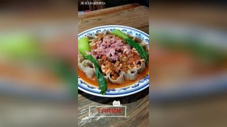 #美食##山西平遥古城#古城排名第一的天元奎