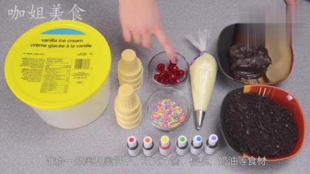 还不知道怎么办? 超级漂亮的彩虹冰淇淋奶油蛋糕做法来了!