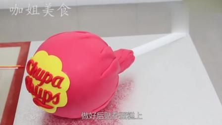 这个棒棒糖居然是翻糖蛋糕, 做的也太像了吧!