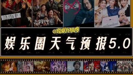 暑期档电影混战! 徐峥之后还有姜文和黄渤!
