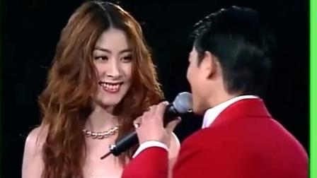 刘德华、陈慧琳同台演唱, 眼睛里满满的柔情, 台下歌迷尖叫呐喊