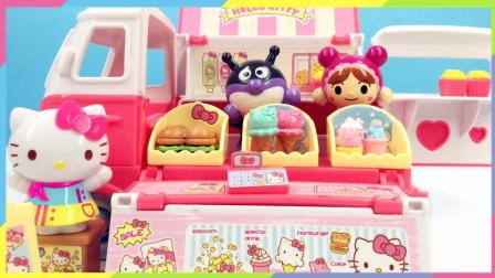 凯蒂猫hellokitty小镇美食小车玩具拆箱 面包超人细菌小子买冰淇淋 445