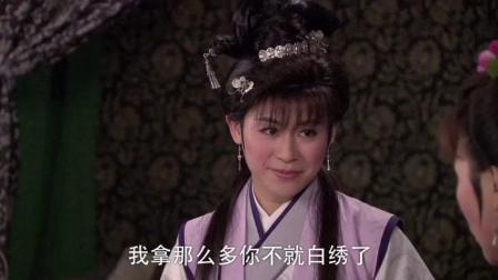 薛平贵与王宝钏 : 宝钏怀孕了, 葛青高兴的又蹦又跳的! 哈哈