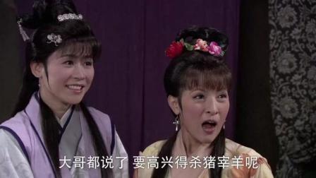 薛平贵与王宝钏: 哎, 可怜的宝钏啊, 平贵被留到西凉了!