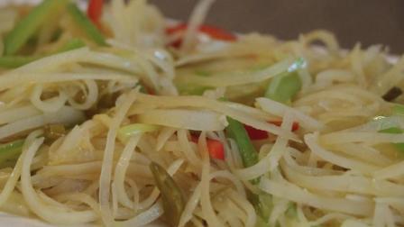这才是酸辣土豆丝的正确做法, 色香味俱全, 比吃大鱼大肉还过瘾!