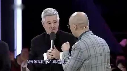 """赵本山和郭德纲同台, 孟非: """"你们一个相声, 一个小品, 没我啥事了"""""""