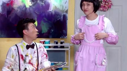 青岛大姨变小妹, 69同城服务原来是这, 必须有带劲儿的音乐 太搞笑