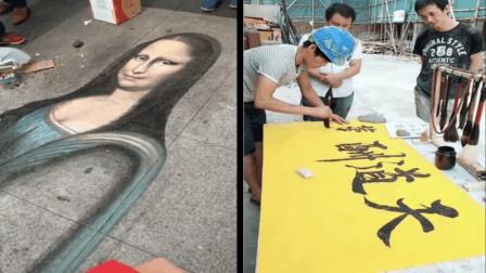 隐藏于民间的艺术大师: 农民工兄弟的书法, 街头乞丐的画, 雕刻工人的字