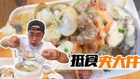 """广州︱番禺莲花山有一家简陋的早餐店, 深得""""抵食夹大件""""的精髓!"""